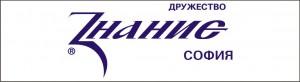 ZNANIE_logo